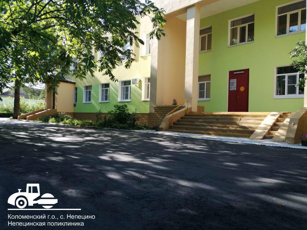 Новости Коломны   На территории коломенских больниц обновили асфальт Фото (Коломна)   iz zhizni kolomnyi