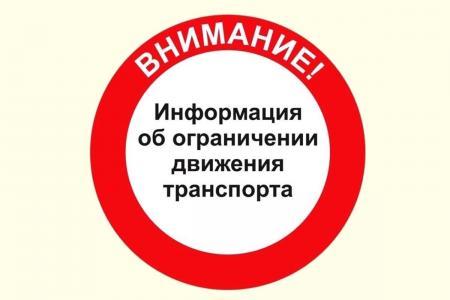 7 сентября в исторической части Коломны ограничат движение для автотранспорта