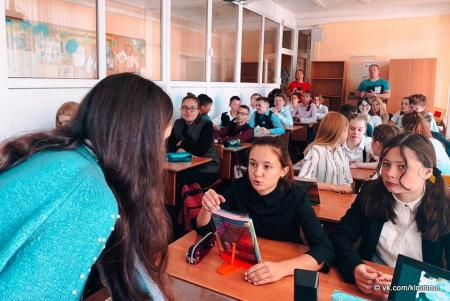 С учащимися коломенской гимназии № 8 поговорили о трагических событиях в Беслане