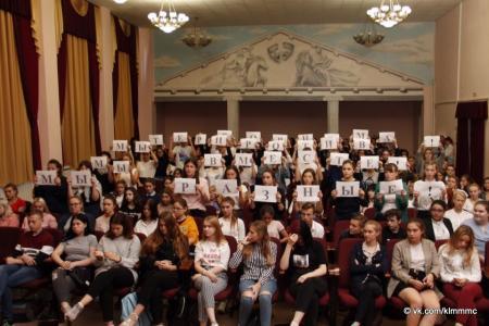 Студенты коломенского Аграрного колледжа: «Мы против терроризма!»