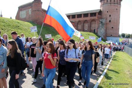 Студенты-первокурсники Коломны прошли маршем