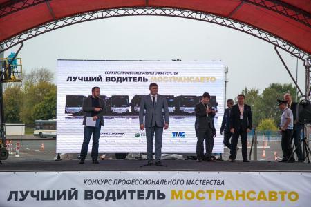 Глава Коломенского городского округа Денис Лебедев поприветствовал участников конкурса водителей