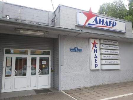 КСП Коломенского городского округа Московской области приступила к проведению контрольного мероприятия