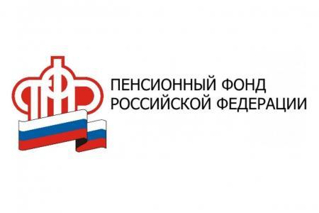 Находите необходимую информацию только на официальном сайте Пенсионного фонда России - pfrf.ru