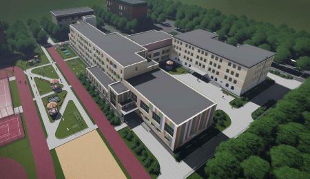 В Коломне начинается строительство двух новых школ и одного школьного пристроя