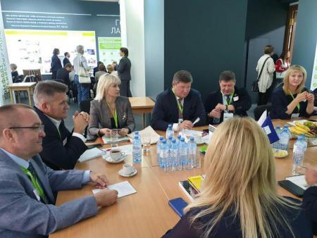 Глава Коломенского г.о. принимает участие в российском форуме для глав городов