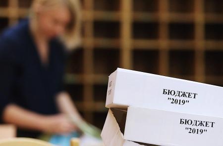 Сотрудниками КСП Коломенского городского округа проведено экспертно-аналитическое мероприятие по проекту решения Совета депутатов Коломенского городского округа