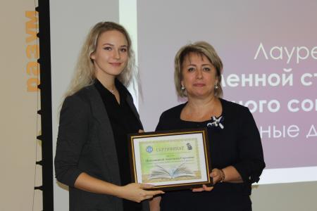 Студентам коломенского университета вручили именные стипендии Ученого совета
