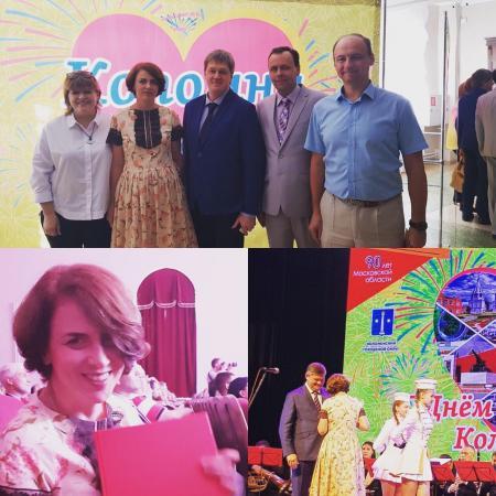Члены Общественной палаты Коломенского городского округа приняли участие в торжественном собрании, посвящённом празднованию Дня города.