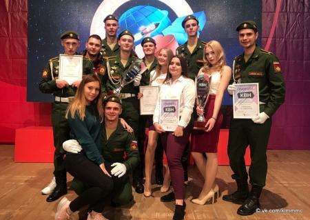 Коломенцы стали вторыми на Кубке КВН Губернатора Московской области