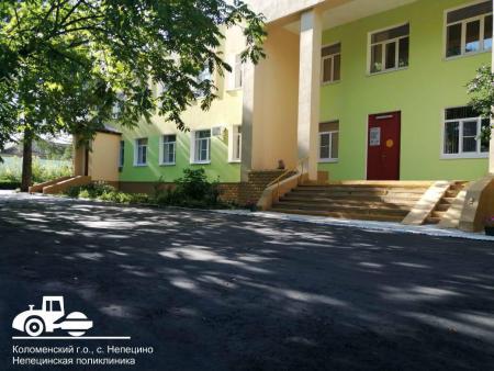 На территории коломенских больниц обновили асфальт