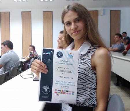 Студентка ГСГУ стала призером международной олимпиады по математике в Израиле
