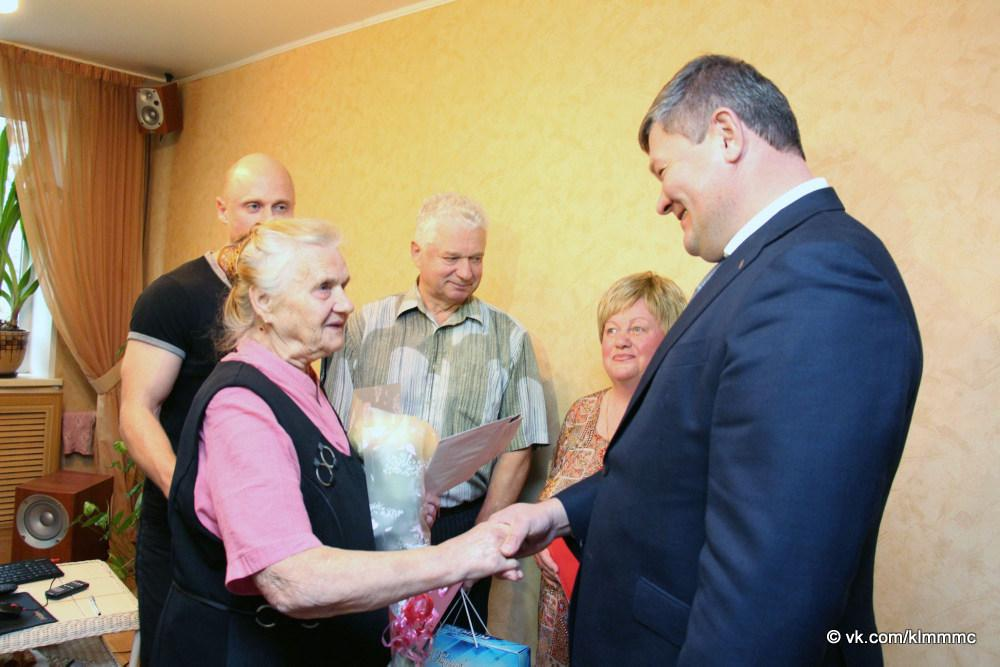 Глава Коломны поздравил с 90-летием ветерана трудового фронта