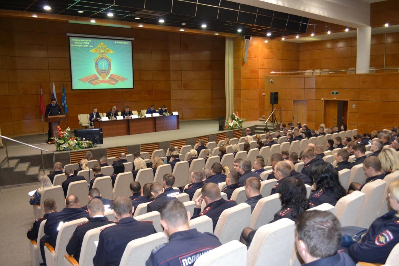 Новости Коломны   Коломенские полицейские подвели итоги работы за 9 месяцев Фото (Коломна)   iz zhizni kolomnyi