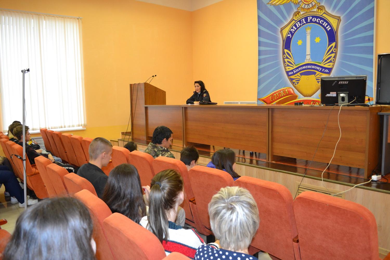 В Коломенском УВД прошел день открытых дверей