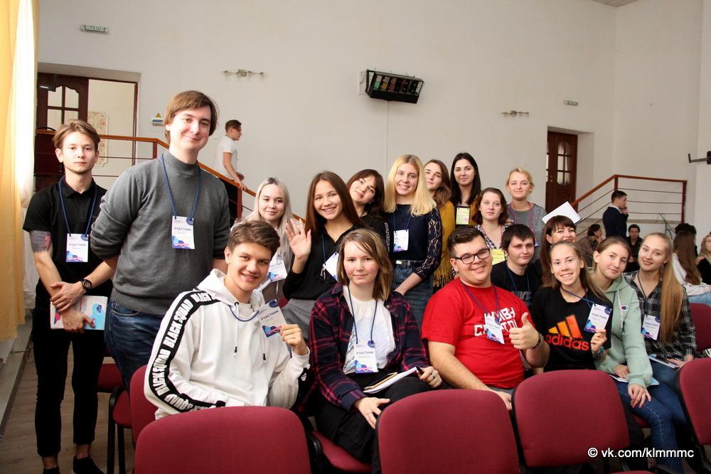 Молодежь Коломны встретилась на образовательном форуме