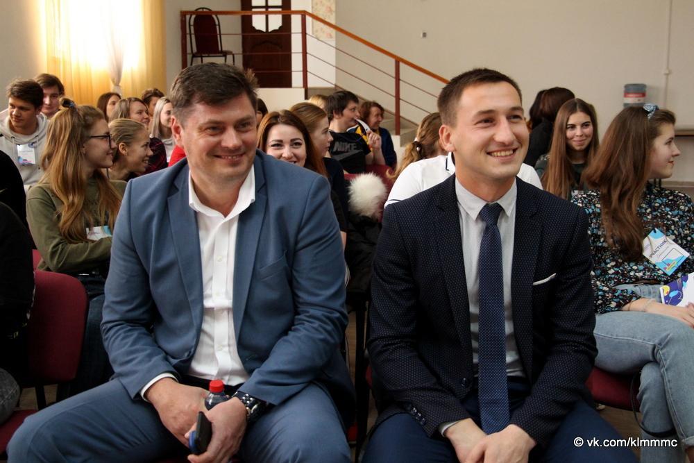 Новости Коломны   Молодежь Коломны встретилась на образовательном форуме Фото (Коломна)   iz zhizni kolomnyi