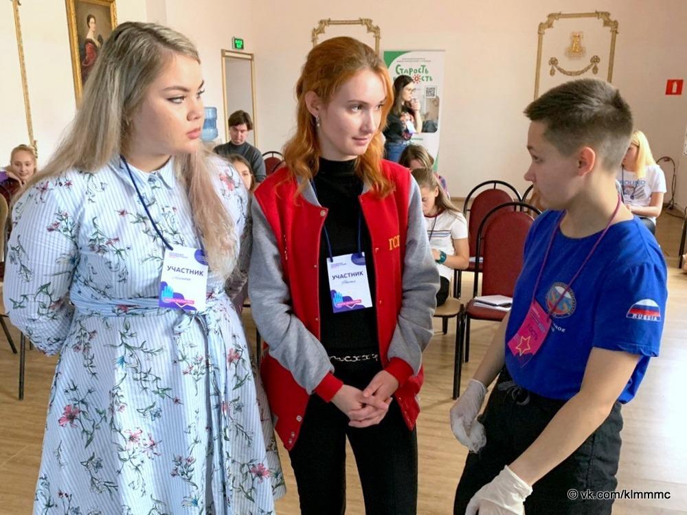 Новости Коломны   Молодые коломенцы продолжают пополнять багаж знаний на образовательном форуме Фото (Коломна)   iz zhizni kolomnyi