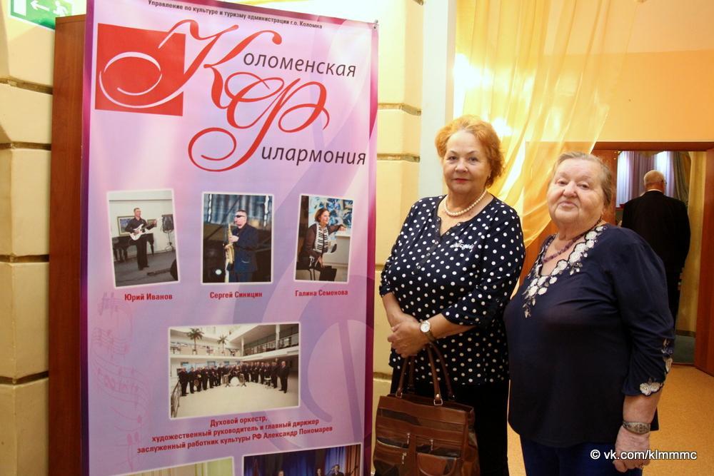 Ветеранам коломенского комсомола сделали музыкальный подарок