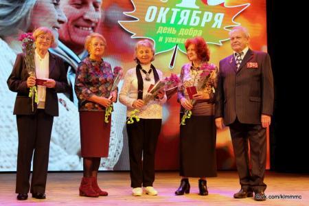 В Коломне прошел праздничный вечер, посвященный Международному дню пожилых людей