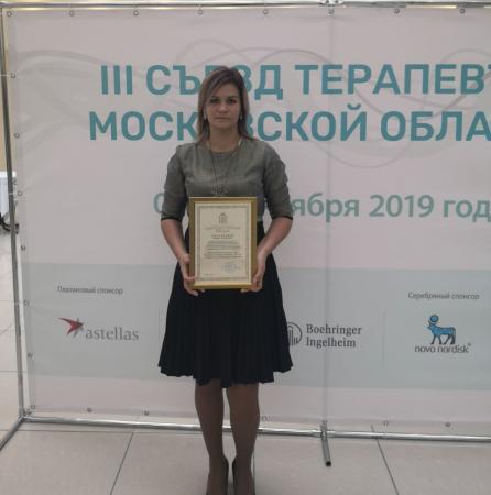 Коломенский врач стала лучшим участковым терапевтом Подмосковья