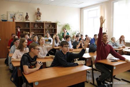 С коломенскими школьниками откровенно поговорили о последствиях употребления психоактивных веществ