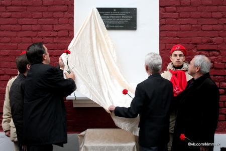 Памятную доску, посвященную подвигу А.И. Фонягина, установили в Коломне