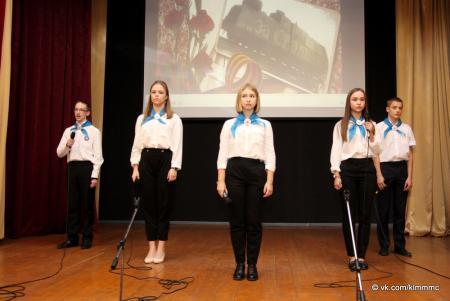 Память бойцов особого бронепоезда № 1 «За Сталина» почтили в Коломенском аграрном колледже