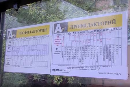 На маршрут № 13 вновь вышли автобусы автоколонны 1417