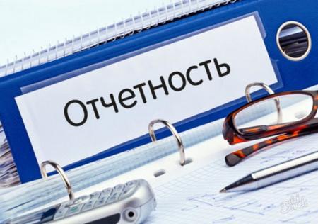 На регистрации в Минюсте РФ находится новый порядок составления отчетности об исполнении бюджетов