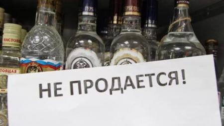 Какую алкогольную продукцию лучше не употреблять