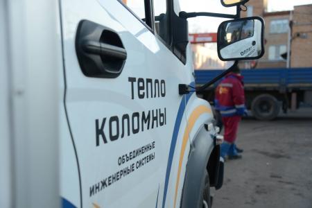 В Коломенском городском округе провели смотр аварийно-восстановительных подразделений ЖКХ
