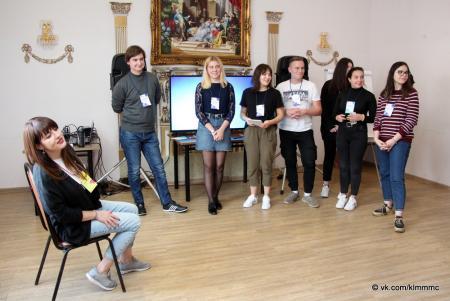 Активисты Коломны постигают азы волонтерства и игры КВН