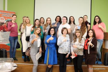 Будущие мамы Коломны собрались на семинаре в Перинатальном центре