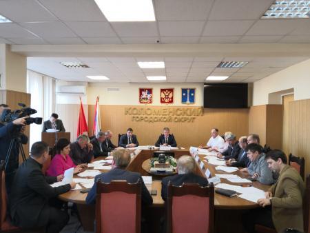 Заседание Совета депутатов Коломенского городского округа 16 октября 2019г.