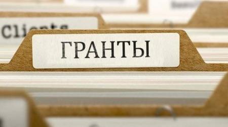 Об объявлении конкурсного отбора претендентов на получение грантов Правительства Московской области в сферах науки, технологий, техники и инноваций.