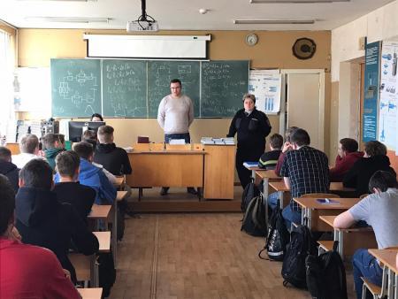Коломенские полицейские побеседовали со студентами об экстремизме