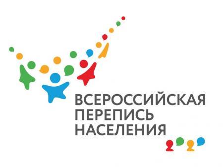 В 2020 году в России пройдет перепись населения