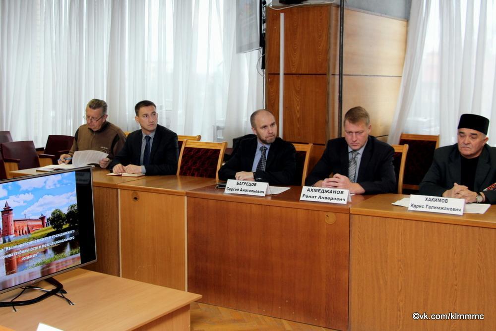 Новости Коломны   В Коломне обсудили взаимодействие власти и гражданского общества Фото (Коломна)   iz zhizni kolomnyi