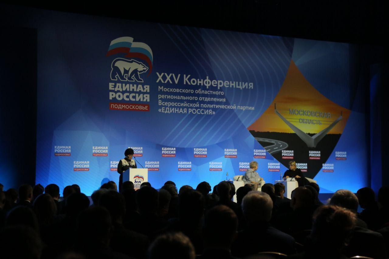 Глава Коломенского городского округа Денис Лебедев вошел в состав Президиума регионального политсовета партии «Единая Россия»