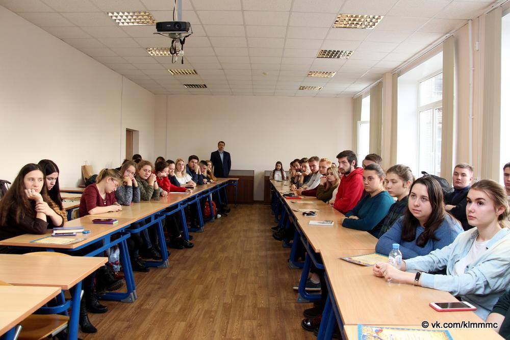 Со студентами ГСГУ поговорили о путях карьерного роста