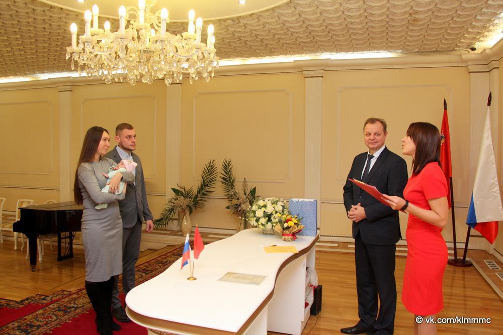 Новости Коломны   В Коломне чествовали 2000 го новорожденного Фото (Коломна)   iz zhizni kolomnyi