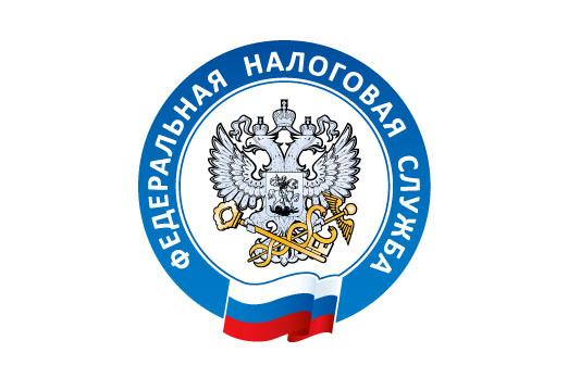 Новости Коломны   Объявление от ФНС Фото (Коломна)   iz zhizni kolomnyi