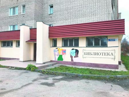 В библиотеках-филиалах Коломенской городской ЦБС провели переорганизацию интерьеров и полезных площадей