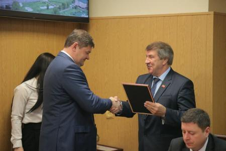 Награды от фонда «Русский мир» были вручены на совещании в администрации Коломенского городского округа