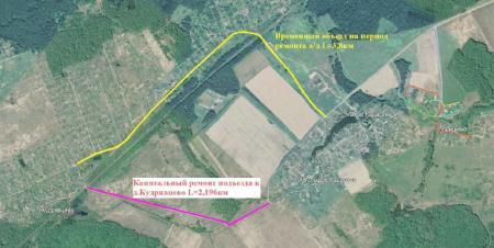 На время ремонта дороги к деревне Кудрявцево будет организован временный объезд
