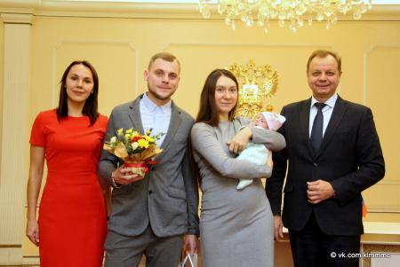 В Коломне чествовали 2000-го новорожденного