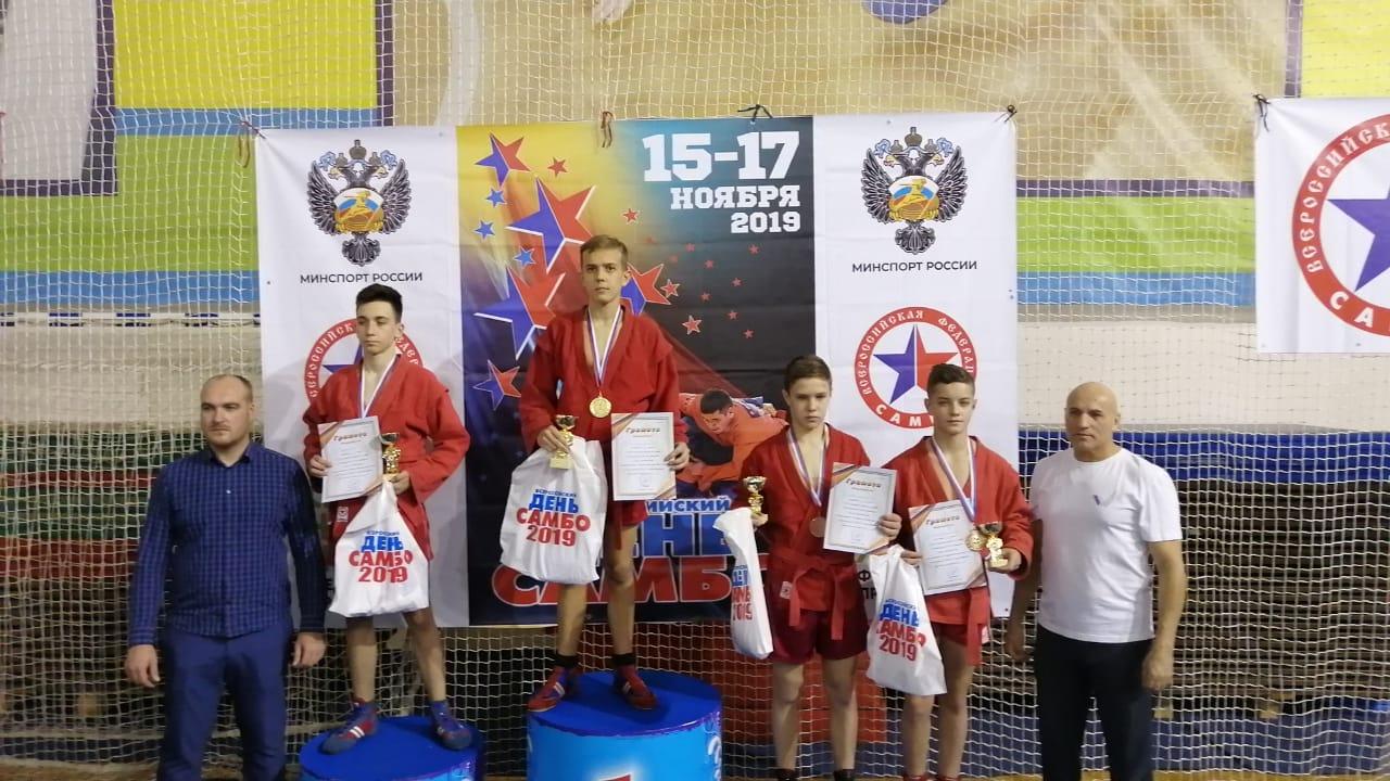 Коломенец стал первым на турнире по самбо