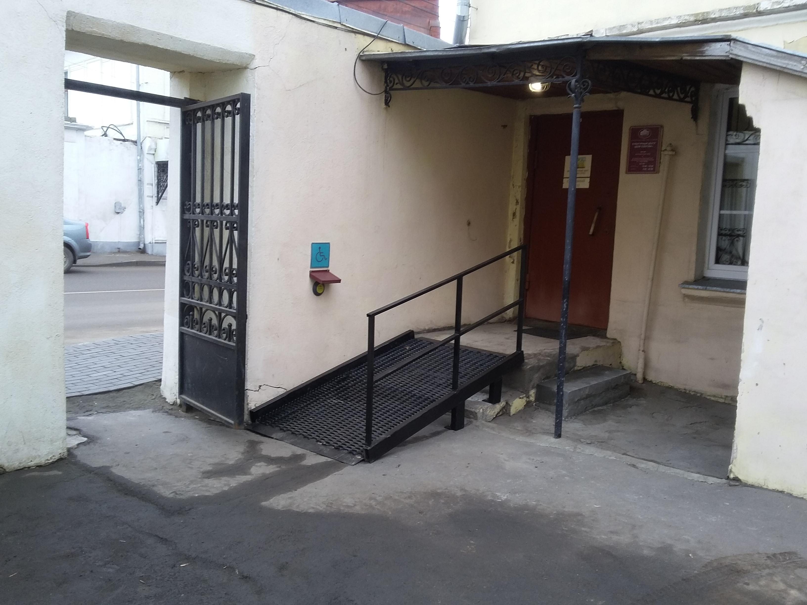 Новости Коломны   В коломенском культурном центре протестировали новый пандус Фото (Коломна)   iz zhizni kolomnyi