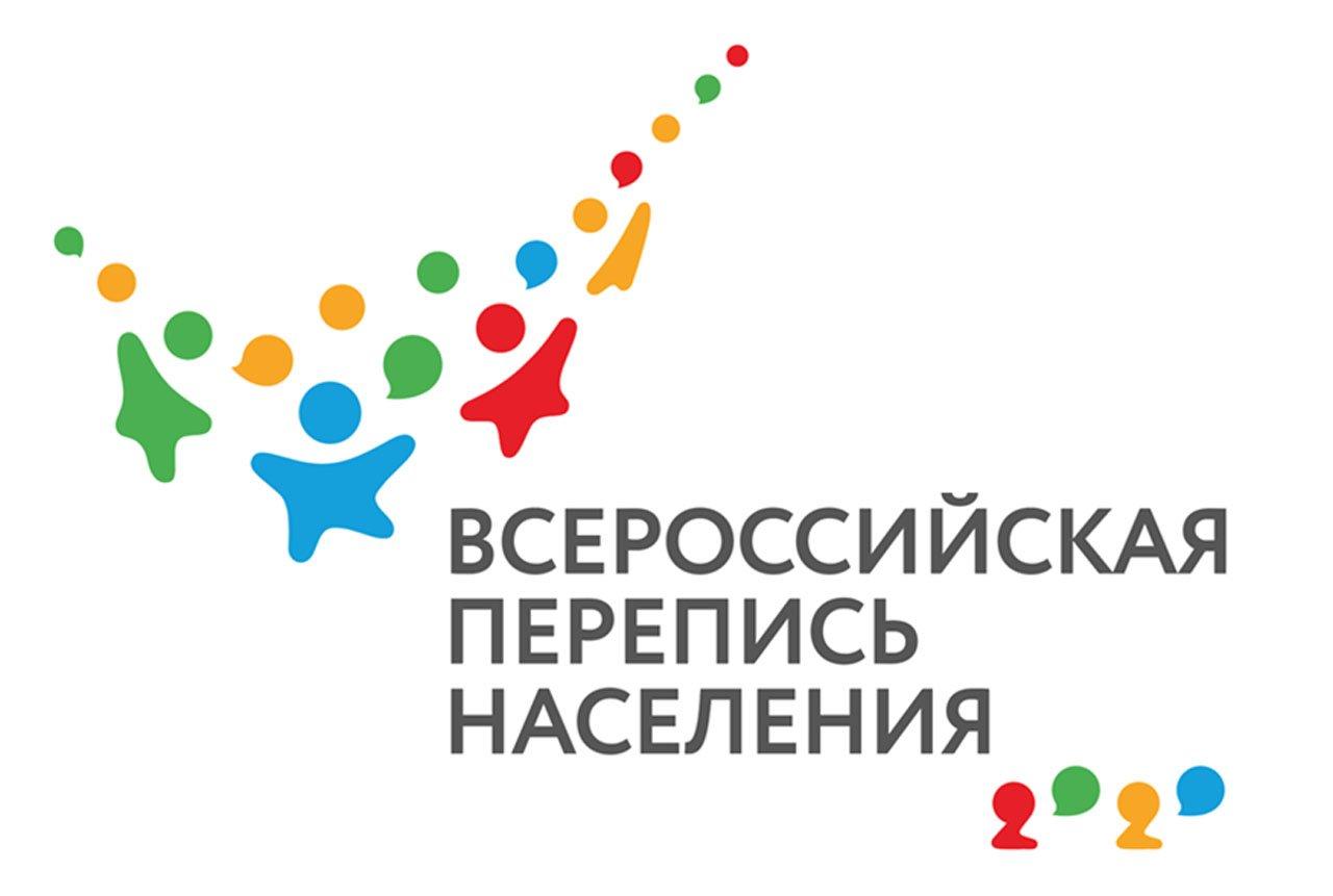 Новости Коломны   Правительство определило ответственных за будущую перепись населения Фото (Коломна)   iz zhizni kolomnyi